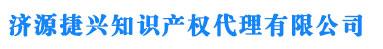 四川电缆桥架_厂家_价格_批发